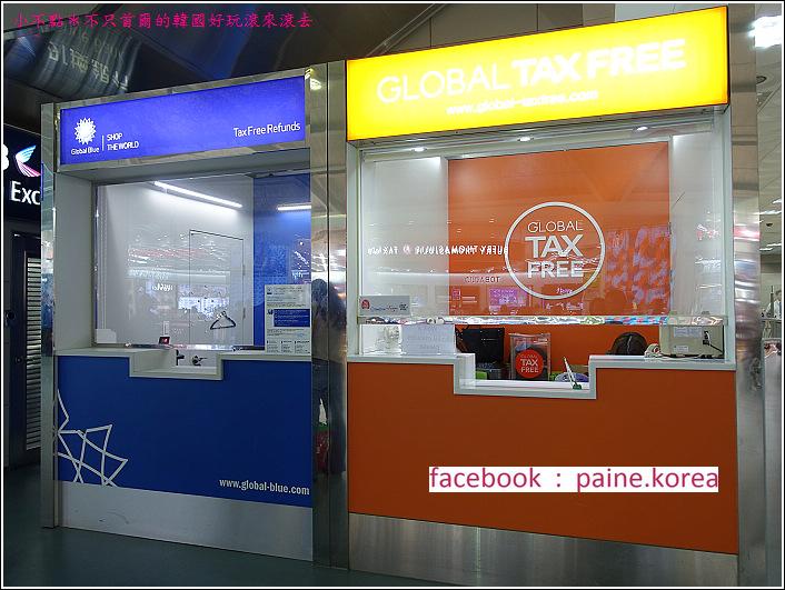 釜山金浦機場退稅