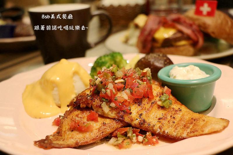 Bsb美式餐廳060