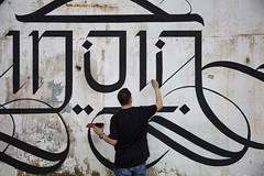 EUNOIA / Action Shot (Simon Silaidis - UrbanCalligraphy) Tags: streetart art beauty typography design letters brush lettering calligraphy urbancalligraphy handstyle streetcalligraphy eunoia calligraphybrush handletters designwars simonsilaidis