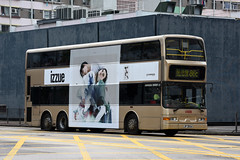 Kowloon Motor Bus ATR220 JP2064 (Howard_Pulling) Tags: china hk bus buses hongkong photo nikon photos may picture 2016 sarchina d5100