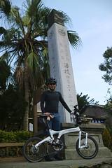 @  (nk@flickr) Tags: cycling friend taiwan  miaoli    sanyi cheven canonefm22mmf2stm 20160109