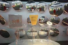 Taichung National Museum of Natural Science,Taiwan (Alfred Life) Tags: leica taiwan super m taichung  elmar asph  m9 21mm nationalmuseumofnaturalscience f34 elmarm 6bit  leicam9 m9p m21mmf34 leicam9p m2134