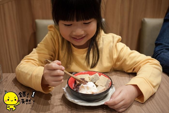 兒童補鈣超簡單-19