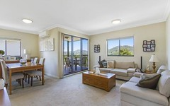 26/212-220 Gertrude Street, North Gosford NSW