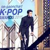 160217 - Gaon Chart Kpop Awards (30) (비렴 의신부) Tags: awards exo gaon musicawards 160217 exosehun sehun ohsehun gaonchartkpopawards