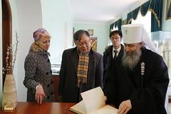 10. Japanese Ambassador's Visit to Svyatogorsk / Визит посла Японии в Святогорскую Лавру