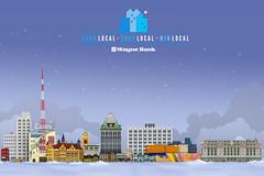 Scranton Bank Local Winter Blues Ad (Justin Roach Work Stuff) Tags: advertising design graphicdesign bank batman scranton nepa brucewayne honesdale 570 waynebank