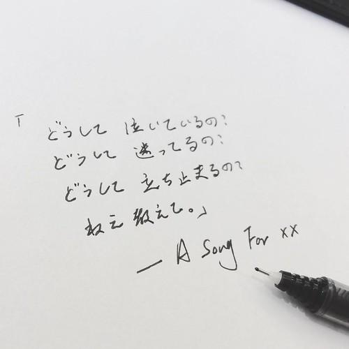 浜崎あゆみ 画像9