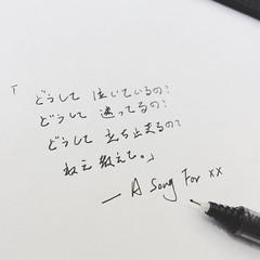 浜崎あゆみ 画像21