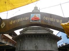 Shri Ballaleshwar Temple, Pali (Sachin Baikar) Tags: maharashtra pali ganpati ashtavinayak ballaleshwar ballaleshwartemple