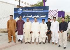 IMG_2296 (Orient Traders International) Tags: dr pk orient khalid oti iqbal orienttraders