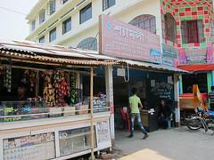 IMG_7023.jpg (Kuruman) Tags: sylhet bangladesh busterminal srimangal