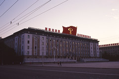 Ministry of Foreign Trade @ Kim Il-sung Square, Pyongyang, North Korea DPRK (Star-ray) Tags: color film square kim kodak north korea agfa pyongyang silette dprk  ambi  kimilsung ilsung   100d ambion  ministryofforeigntrade