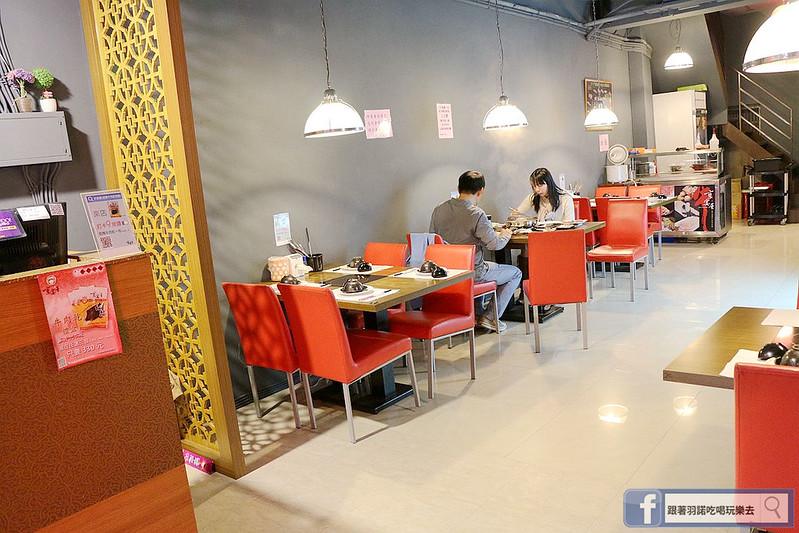 京宴屋Jing Yan Wu007