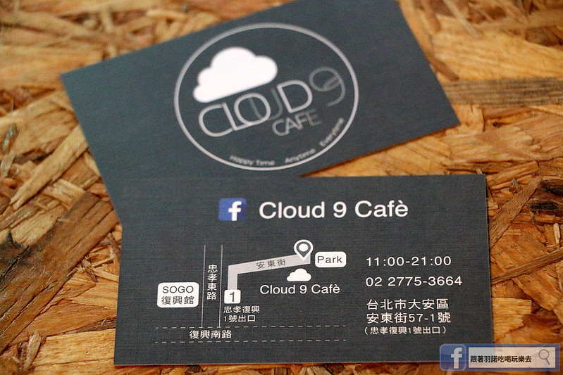 Cloud 9 Cafe028