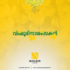 Nucleus wishes all a Happy Vishu! May you be blessed with health, good luck & happiness all year long.  Visit us at www.nucleusproperties.in   #Kerala #Kochi #India #Kottayam #Architecture #Home #Vishu #City #Elegance #Environment #Elegant #Building #Beau (nucleusproperties) Tags: life city india building home nature beautiful beauty festival architecture design realestate view apartment interior gorgeous lifestyle style atmosphere kerala environment elegant exquisite comfort luxury kochi vishu elegance kottayam happyvishu