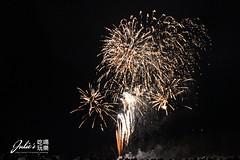 4-011 (julie11151111) Tags: ana   icebar  royce
