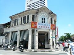 Kedai Kopi Chooi Poh Lou()2008 (gang_m) Tags: malaysia penang   pulaupinang  malaysia2008