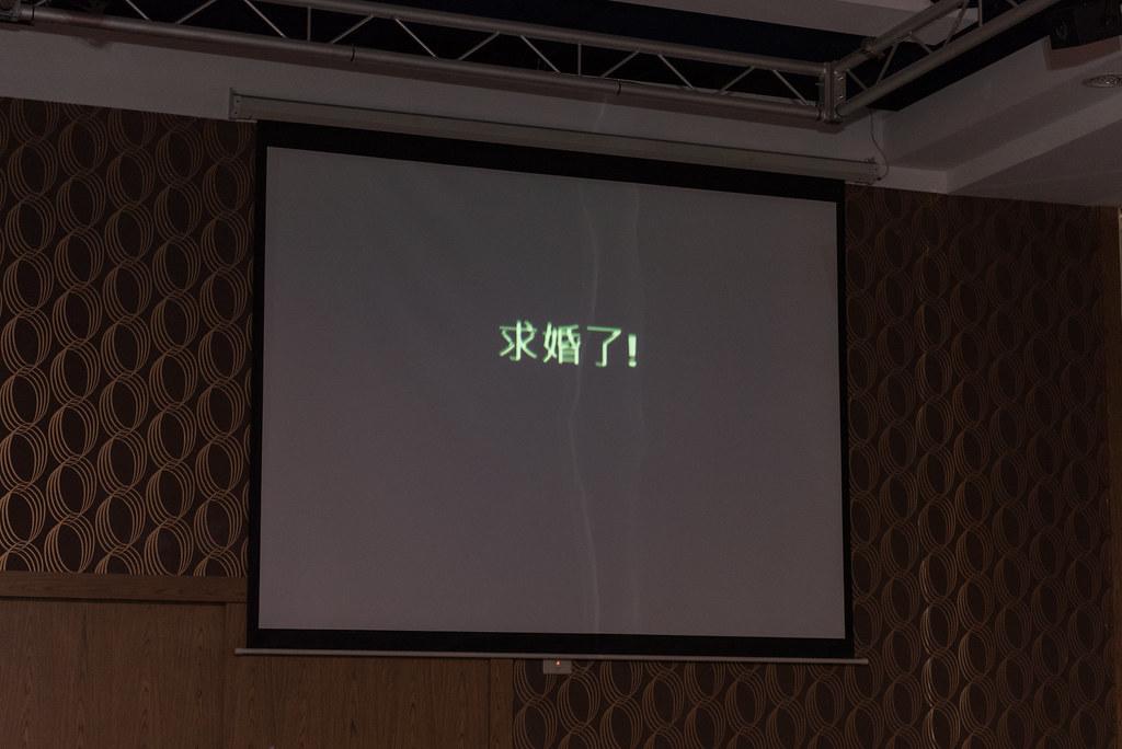 婚禮記錄韻萍與孝謙-263
