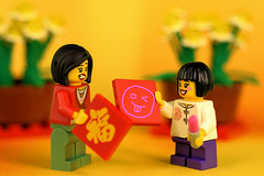 Mom, happy lunar new year! (Lesgo LEGO Foto!) Tags: people cute love home mom fun toy toys cool nikon lego daughter chinese mother chinesenewyear newyear minifig collectible minifigs nikkor omg lunar lunarnewyear collectable minifigure minifigures d5300 legophotography legography collectibleminifigures collectableminifigure coolminifig 60mmf28drmicro feichun