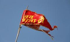 Jay Mātā Dī (Shrimaitreya) Tags: india flag indian goddess hindu hinduism bharat devi mataji dhvaja jaymatadi