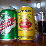 "Cuban Beers <a style=""margin-left:10px; font-size:0.8em;"" href=""http://www.flickr.com/photos/14315427@N00/25059214482/"" target=""_blank"">@flickr</a>"