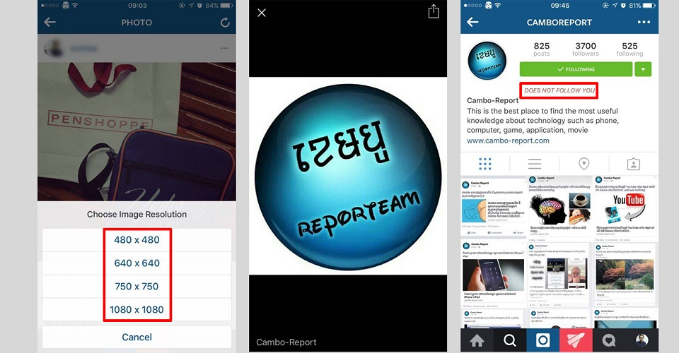 បន្ថែមមុខងារថ្មីៗ និងមានប្រយោជន៍មួយចំនួននៅលើកម្មវិធី Instagram របស់ iPhone ជាមួយនឹង Tweak មួយនេះ