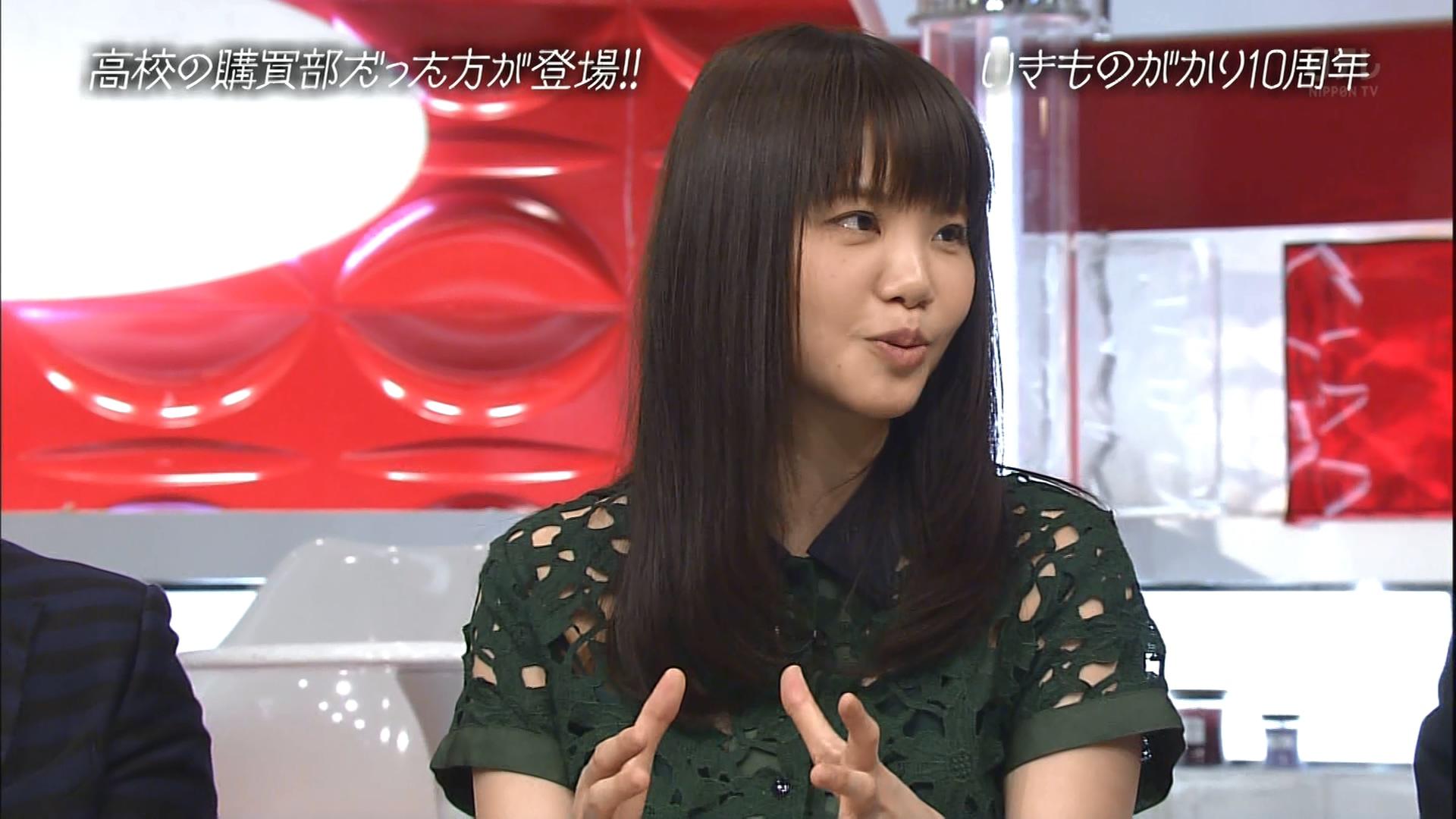 2016.03.13 全場(おしゃれイズム).ts_20160314_003213.110