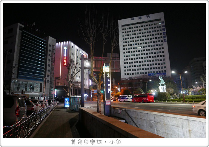 【韓國釜山】Best In City Hotel城市最佳飯店/設計旅店/商務飯店 @魚樂分享誌
