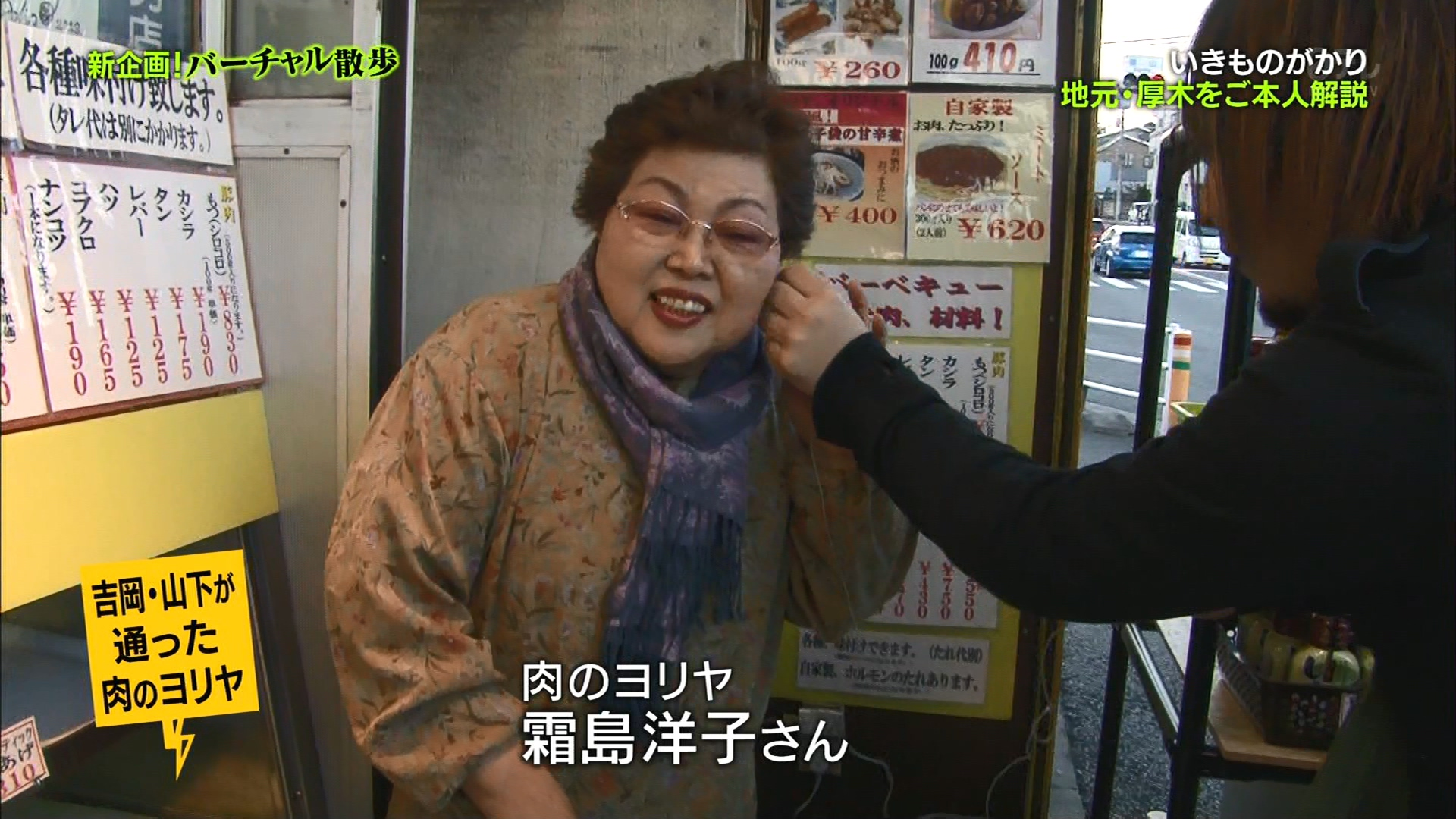 2016.03.11 全場(バズリズム).ts_20160312_014922.895