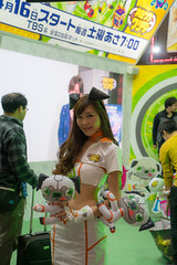 DSC05535 (slphk) Tags: cosplay 2016 おだいば 御台場 animejapan 東京国際アニメフェア 東京國際動漫展2016