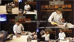 (stk747) Tags: chocolate               nana