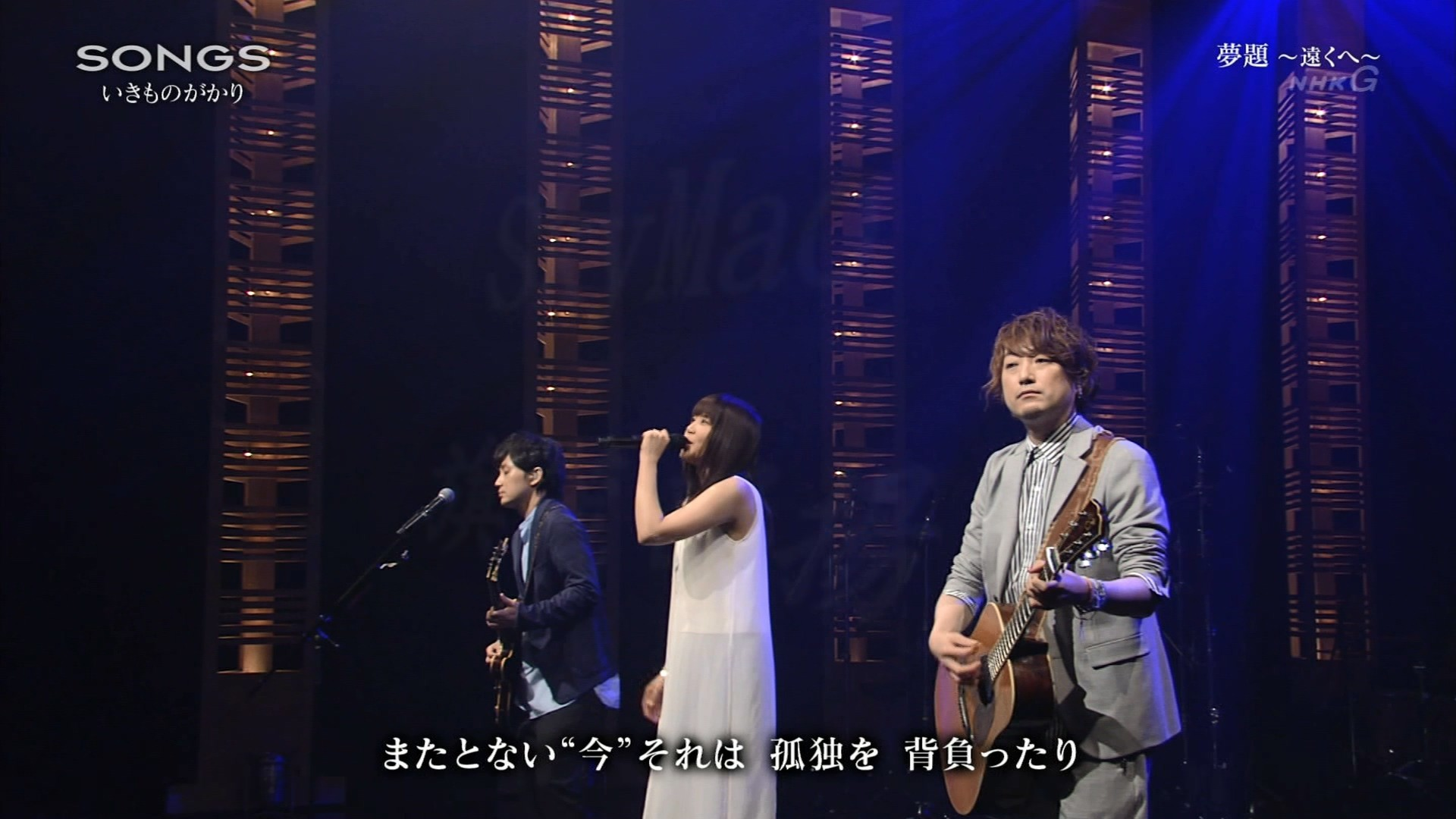 2016.04.28 全場(SONGS).ts_20160429_002413.634