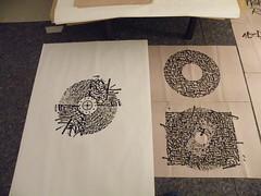 ONART calligraphy studio... stay tuned (ONART ONE) Tags: