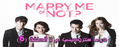 6 Series Marry Me Or Not Episode (nicepedia) Tags: 6 video live watch korean online series drama youtube  episode6            6 marrymeornot bqnrn