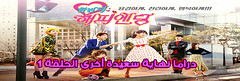 One More Happy Ending Episode 1     1  (nicepedia) Tags: happy one 1 video live watch more korean online series drama episode ending episode1 youtube            1 seriesonemorehappyending onemorehappyending   onemorehappyending1 onemorehappyendingepisode1 onemorehappyending1 seriesonemorehappyending1 seriesonemorehappyendingepisode1 onemorehappyending1 onemorehappyending1 1 1 1 1 onemorehappyending