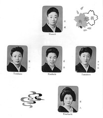 Kamogawa Odori 1964 024 (cdowney086) Tags: vintage geiko geisha  1960s pontocho onoe   kamogawaodori  tamahiro masazo tomikazu kimikichi kimihachi