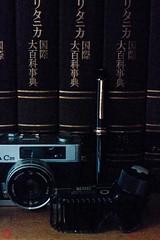 P1090056-1 (zunsanzunsan) Tags: