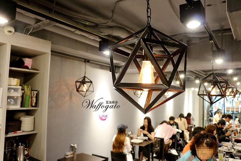 瓦法奇朵Waffogato-敦南店089