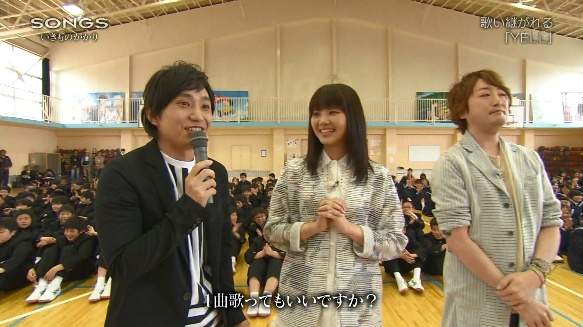2016.04.28 全場(SONGS).ts_20160428_225353.239