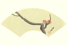 Japanese persimmon (Japanese Flower and Bird Art) Tags: flower art japan japanese book picture persimmon woodblock kaki maruyama shijo diospyros nagasawa rosetsu ebenaceae readercollection