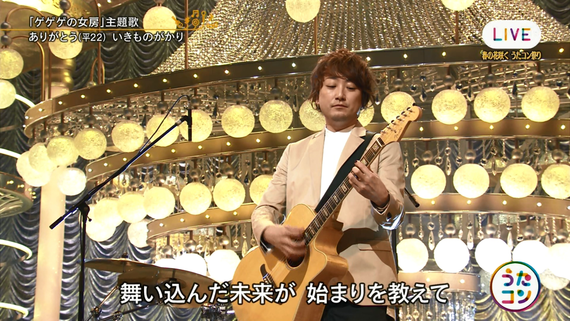 2016.04.12 全場(うたコン).ts_20160412_204651.830