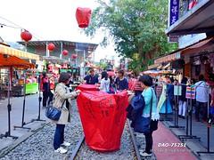 DAO-75251 (Chen Liang Dao  hyperphoto) Tags: taiwan