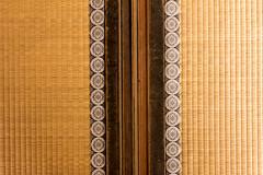 Shodenji Temple, Kyoto (Christian Kaden) Tags: japan architecture temple kyoto tatami  architektur  kioto kansai  tempel       shodenji    tatamiborte edgeofatatami