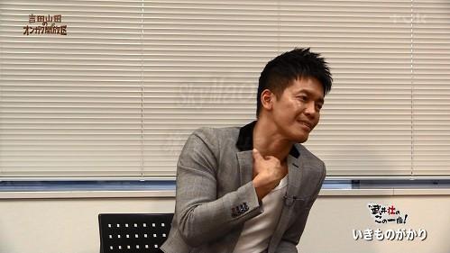 2016.04.30 いきものがかり(吉田山田のオンガク開放区).ts_20160430_215812.757