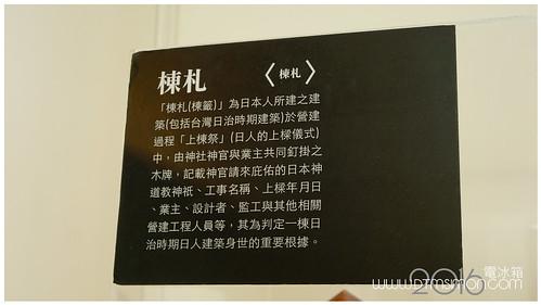 台中放送局11.jpg