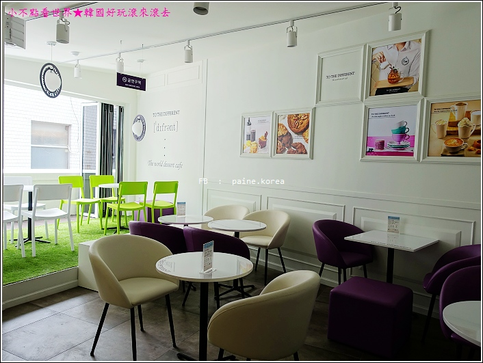 to the different 甜點店 (10).JPG