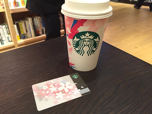 Starbucks Card SAKURA PALE 2016