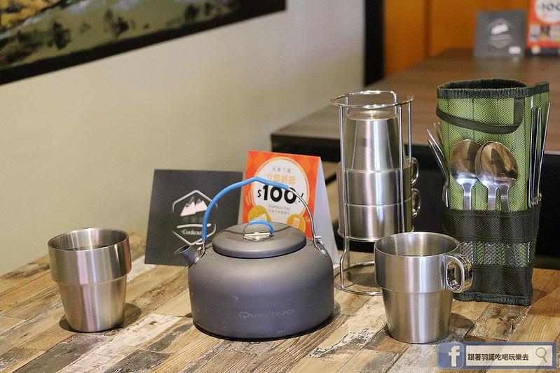 Cookout 野酷戶外料理餐酒 午茶001