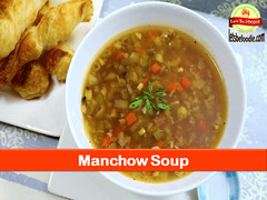Manchow_Recipe (letsbefoodiee) Tags: cooking breakfast dinner recipe lunch indian puff desserts brunch sweets snacks recipes teatime momos khana maincourse mithai nashta eveneingsnacks
